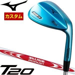 まとめ買い3000円引き対象 特注カスタムクラブ ミズノ T20 ウエッジ ブルーIP仕上げ N.S.PRO MODUS3 TOUR120 シャフト