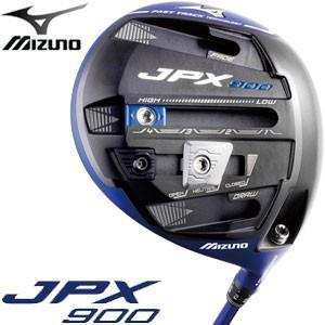【おしゃれ】 今だけ7%OFFクーポン発行中 送料無料 JPX ミズノ JPX Orochi 900 ドライバー Orochi Blue Eye Blue D カーボンシャフト, オリジナルレザーshopZeil:749a9cad --- airmodconsu.dominiotemporario.com