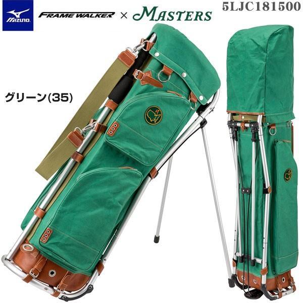 ミズノ × MASTERS 数量限定 コラボレーション フレームウォーカー キャディバッグ 5LJC181500