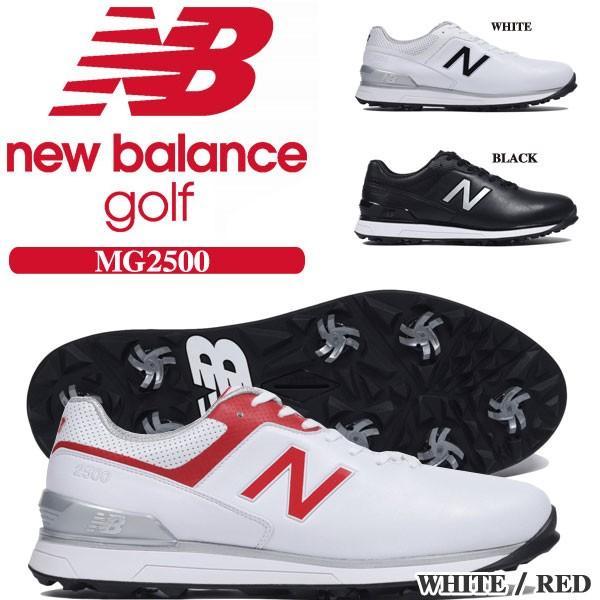 今なら最大10%戻ってくる 500円引きクーポンも発行中 ニューバランス 男女兼用 ゴルフシューズ MG2500 ソフトスパイク