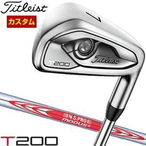 タイトリスト T200 アイアン N.S.PRO Modus3 Tour105 シャフト 5本セット[#6-P] 特注カスタムクラブ