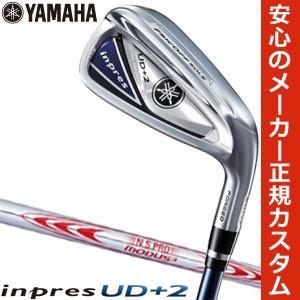 ヤマハ 2019年モデル インプレス UD+2 アイアン N.S.PRO MODUS3 TOUR 130 シャフト 4本セット[#7-P] 特注カスタムクラブ