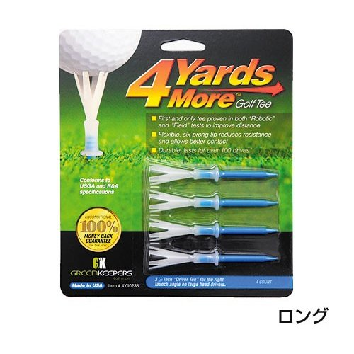 ヤマニゴルフ GREEN KEEPERS 4ヤードモアゴルフティ TRMG4YA1 greenfil 03
