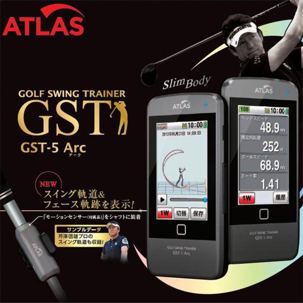 ユピテル アトラス ゴルフスイングトレーナー GST-5 Arc
