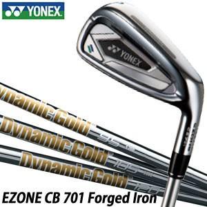 ヨネックス EZONE CB701 フォージド アイアン ダイナミックゴールド 95 / 105/ 120 シャフト 4本セット[#7-P] 特注カスタムクラブ