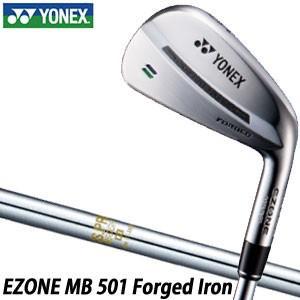 ヨネックス EZONE MB501 フォージド アイアン N.S.PRO 850GH シャフト 4本セット[#7-P] 特注カスタムクラブ
