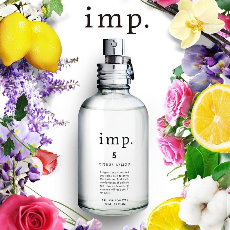 香水 インプ imp.  オードパルファム オードトワレ 70ML 全8種類 天然香料 ブレンド シトラスレモン ヴァインフラワー ウィステリアブロッサム サクラブルーム|greengreen-y