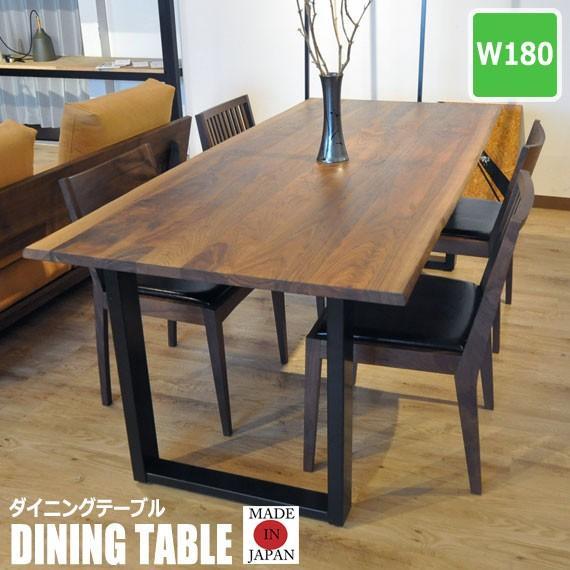 RAGUA ラグア ダイニングテーブル 幅180cm スチール脚 個性が際立つライブエッジテーブル