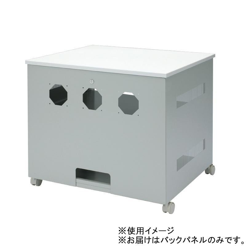 サンワサプライ サンワサプライ バックパネル(CP-018N用) CP-018N-2K棚 鍵付き セキュリティー