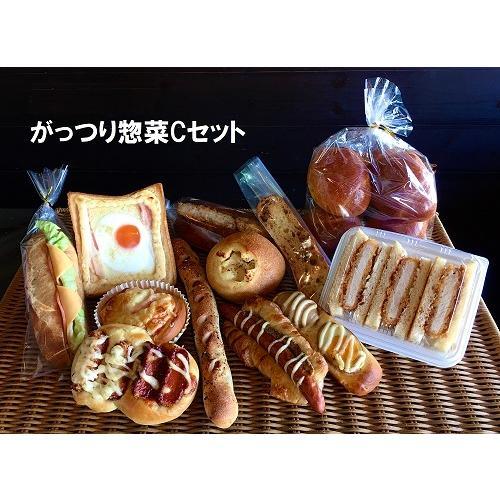がっつり 惣菜パン Cセット 送料無料 一部地区除く おかずパン好きにおすすめの惣菜系パンセット greenpan-kyoto