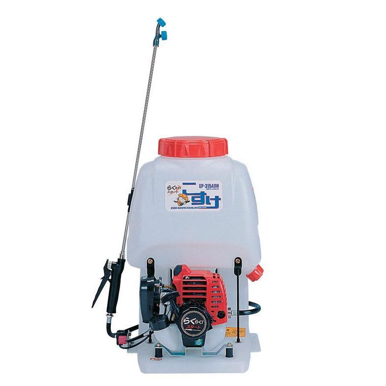 麻場 背負動力噴霧機 EP-315A 「こすけ」 2サイクル 10010846