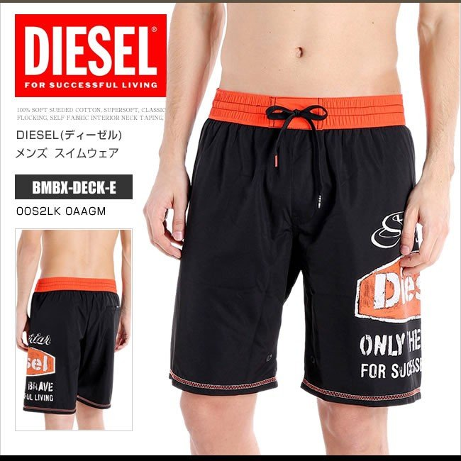 ディーゼル DIESEL 水着 メンズ ビーチウェア ボクサーパンツ 00S2LK 0AAGM BMBX-DECK-E ロゴ DSW1001 正規品 本物保証