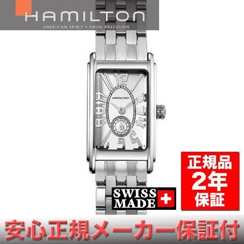 new concept 5ee9e b7261 ハミルトン 時計 H11211053 アードモア レクタングル レディース 腕時計 Hamilton American Classic Ardmore  シルバー クオーツ ウォッチ :H11211053:グリーンテラス - 通販 - Yahoo!ショッピング