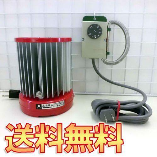 パネルヒーター 加温用 200W グリーンサーモ(ZY-6A)セット SPZ-200 昭和精機(直送商品)(代引不可)