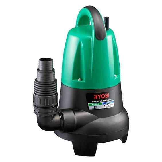 リョービ/RYOBI 水中汚物ポンプ 50Hz RMX-4000 698308A(取寄せ品)