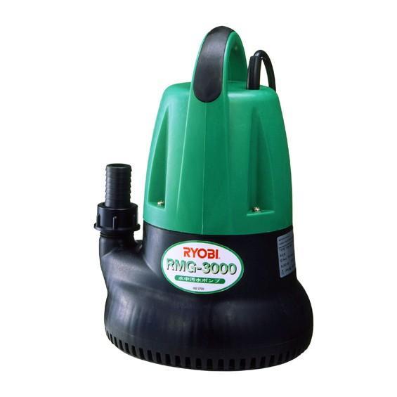 リョービ/RYOBI 水中汚水ポンプ 60Hz RMG-3000(取寄せ品)