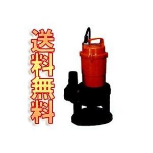 汚物水中ポンプ SX-150 50Hz(取寄せ品)