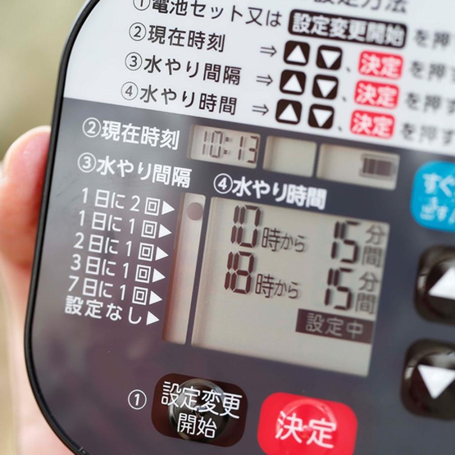 自動水やり タイマー かんたん水やりタイマー 雨センサー付 GTA211 灌水 takagi タカギ 安心の2年間保証|greentools|03