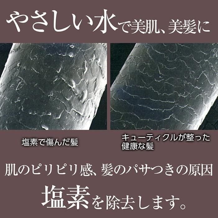 シャワーヘッド 節水 塩素除去 手元止水 浄水シャワー メタリックキモチイイシャワピタWT JSB022M takagi タカギ 安心の2年間保証|greentools|05