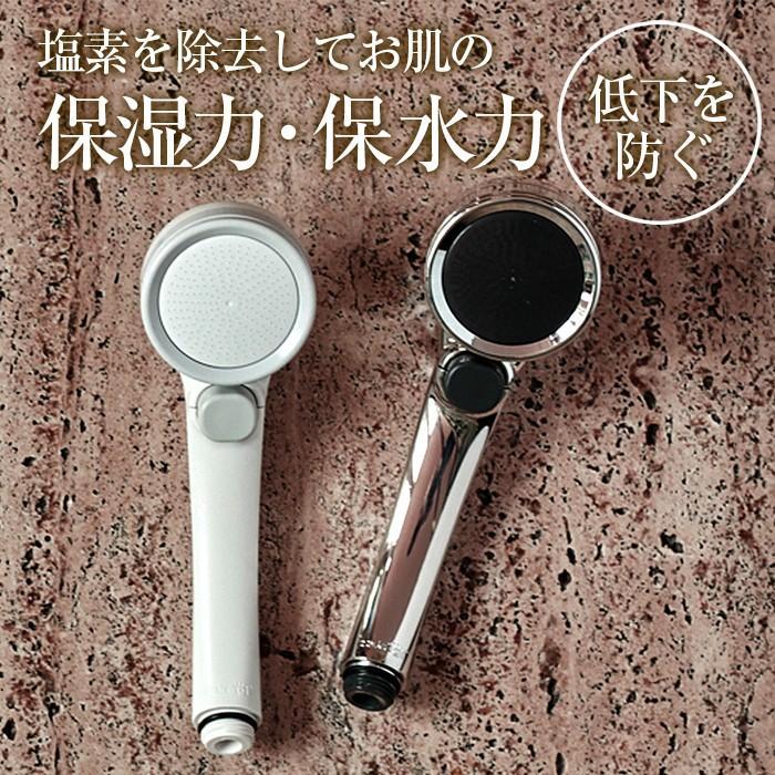 シャワーヘッド 節水 塩素除去 手元止水 浄水シャワー メタリックキモチイイシャワピタWT JSB022M takagi タカギ 安心の2年間保証|greentools|06