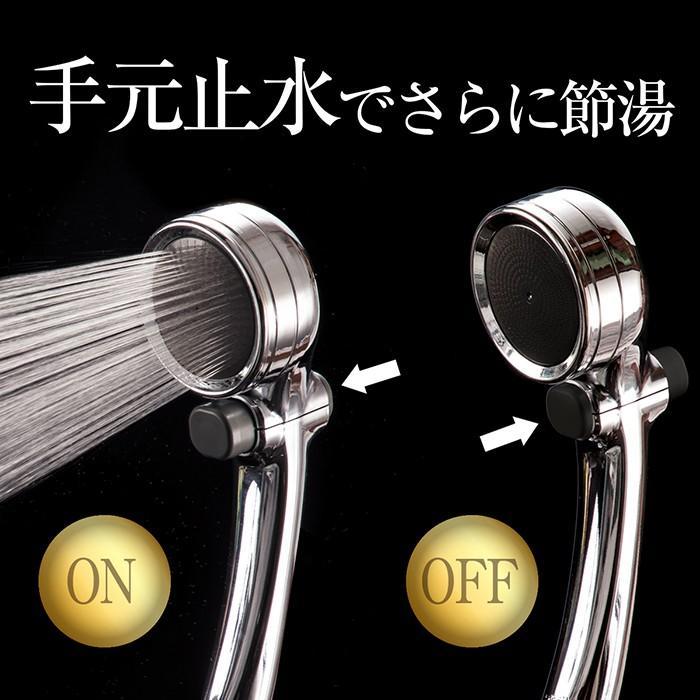 シャワーヘッド 節水 塩素除去 手元止水 浄水シャワー メタリックキモチイイシャワピタWT JSB022M takagi タカギ 安心の2年間保証|greentools|07