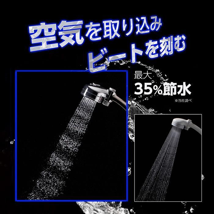 シャワーヘッド 水圧強い 節水 手元止水 送料無料 エアビートシャワピタ メッキ JSB025BM takagi タカギ 安心の2年間保証|greentools|02