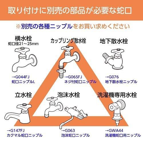 ホースリール おしゃれ タカギ 10m 軽い オーロラLIGHT R1410NB takagi 安心の2年間保証|greentools|03