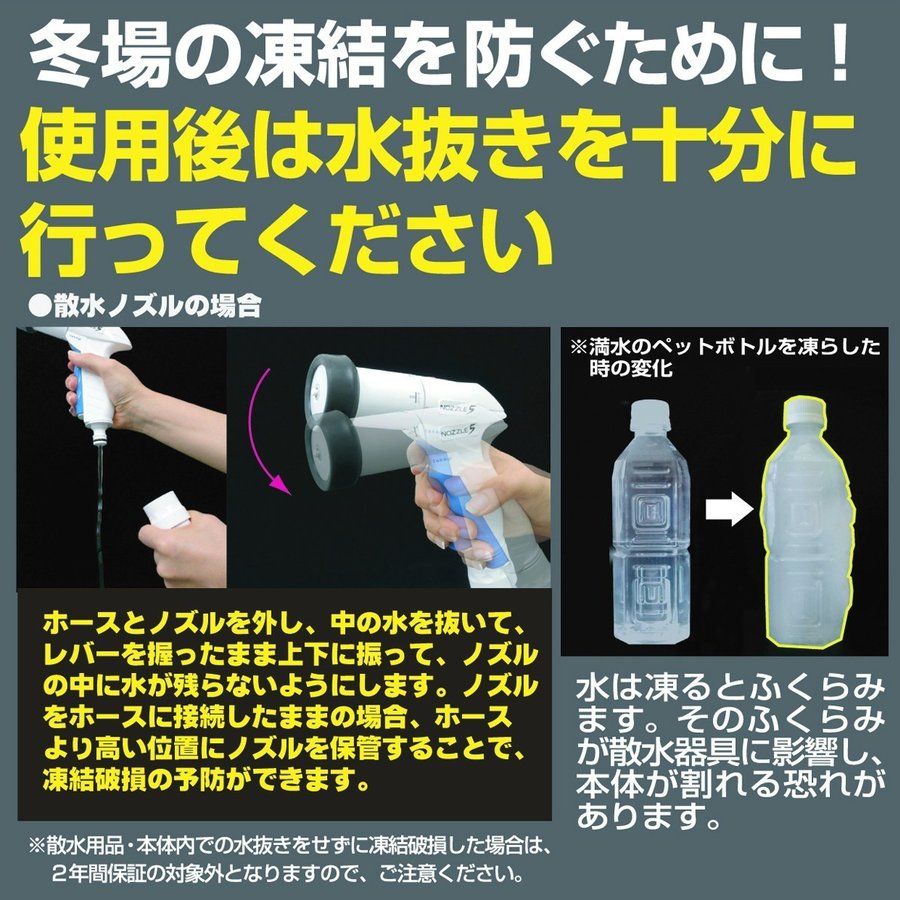 ホースリール おしゃれ タカギ 10m 軽い オーロラLIGHT R1410NB takagi 安心の2年間保証|greentools|07