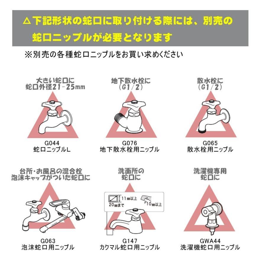 ホースリール おしゃれ タカギ 10m 軽い オーロラLIGHT R1410NB takagi 安心の2年間保証|greentools|09