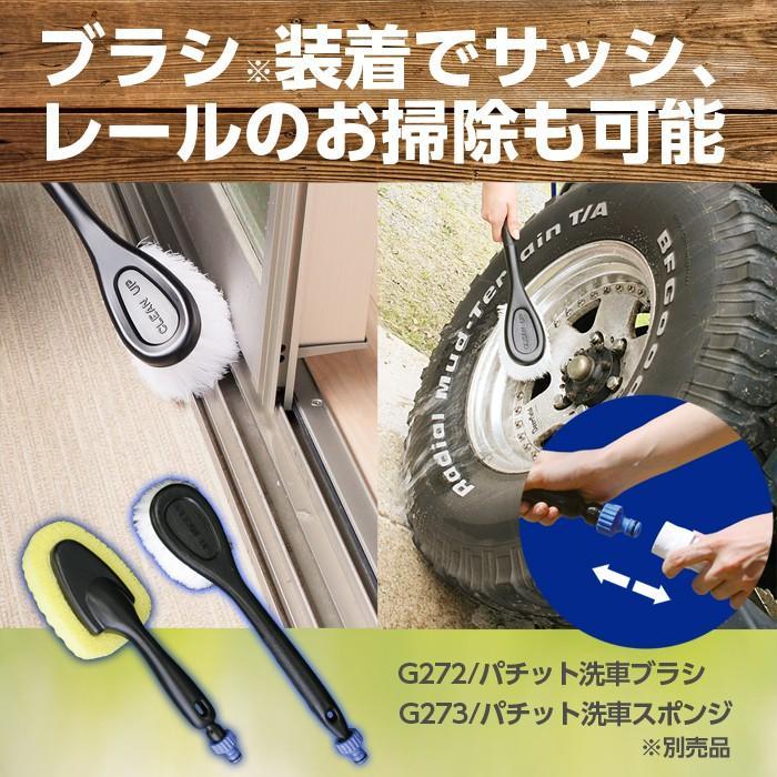 ホースリール 30m おしゃれ タカギ ブラウン 送料無料 タフブラウン R330TBR takagi 安心の2年間保証|greentools|07