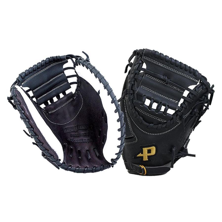 Promark プロマーク グラブ グローブ ソフトボール一般 捕手用 キャッチャーミット ブラック×ホワイト PCMS-4821W軽い 広い 設計 代引き不可・同梱不可