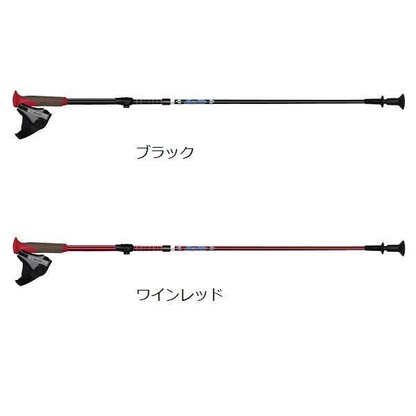 naito(ナイト工芸) 日本製 折り畳み式ノルディックウォーキングポール スマートネオカーボン 2本組 Sタイプ NWP-3141701ワンタッチ着脱 散歩 歩行 代引き不可・