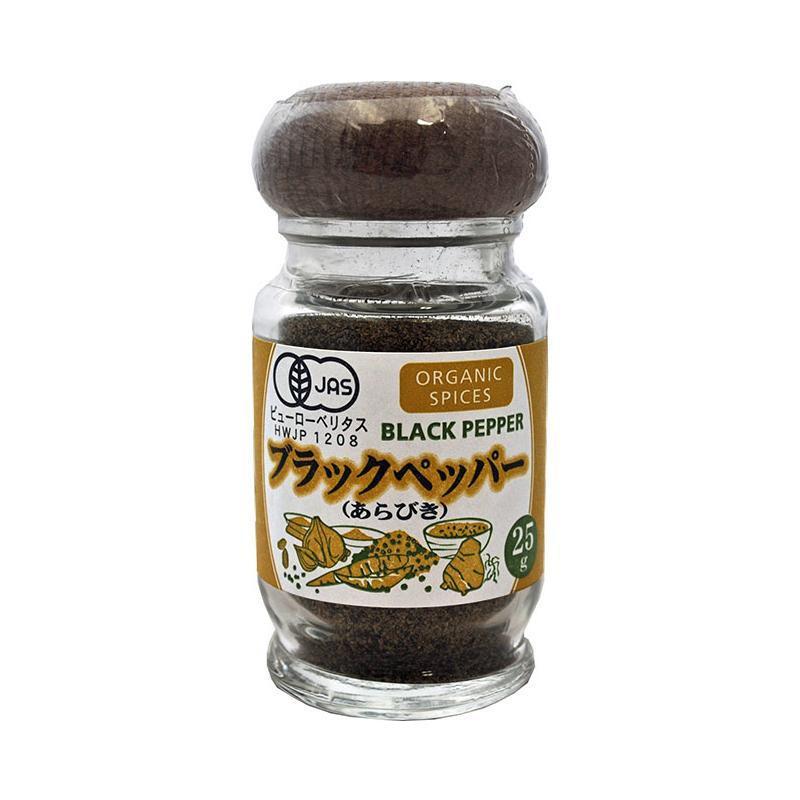 桜井食品 有機ブラックペッパー(あらびき)瓶入 25g×12個 代引き不可・同梱不可|greetings