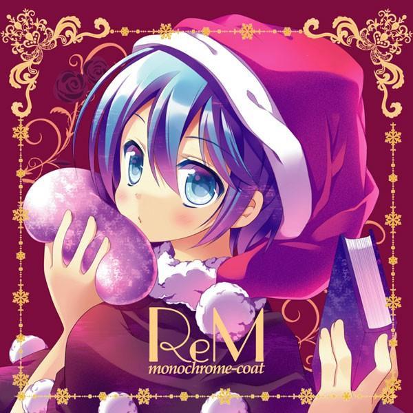 ReM -monochrome-coat-|grep
