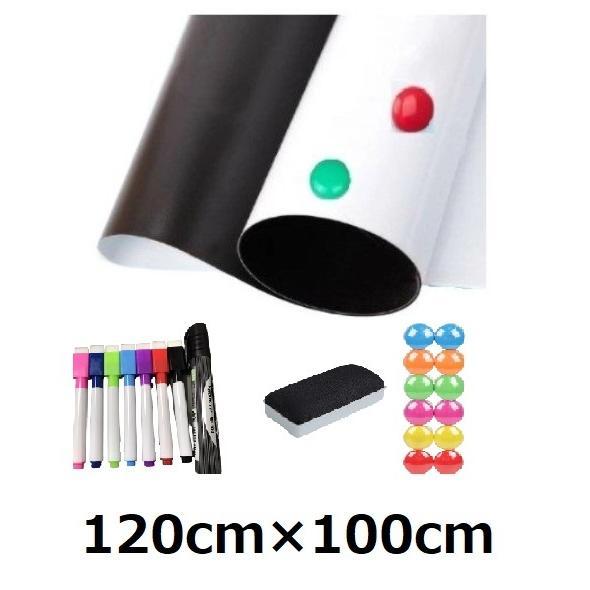 マグネットシート ホワイトボード 壁 壁紙 壁に貼る 100cm 120cm 磁石がくっつく 貼り付け シートタイプ 磁石 伝言板 予定表|grepo-yafuu-store