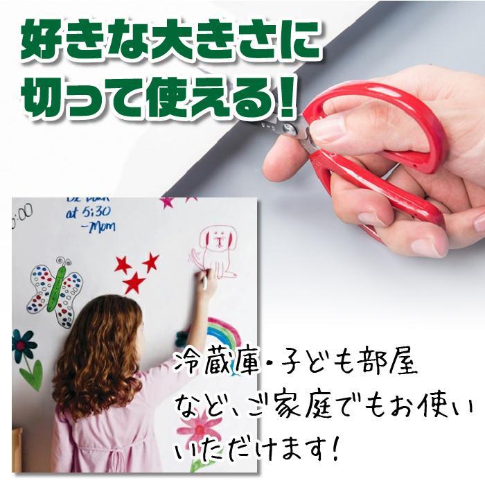 マグネットシート ホワイトボード 壁 壁紙 壁に貼る 100cm 60cm 磁石がくっつく 貼り付け シートタイプ 磁石 伝言板 予定表|grepo-yafuu-store|02