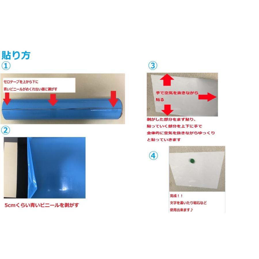 マグネットシート ホワイトボード 壁 壁紙 壁に貼る 100cm 60cm 磁石がくっつく 貼り付け シートタイプ 磁石 伝言板 予定表|grepo-yafuu-store|07