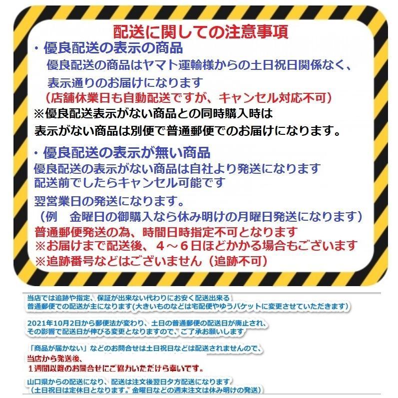 ニンテンドースイッチ用マイク カラオケ USB ジョイサウンド PS4 wiiU PC grepo-yafuu-store 06