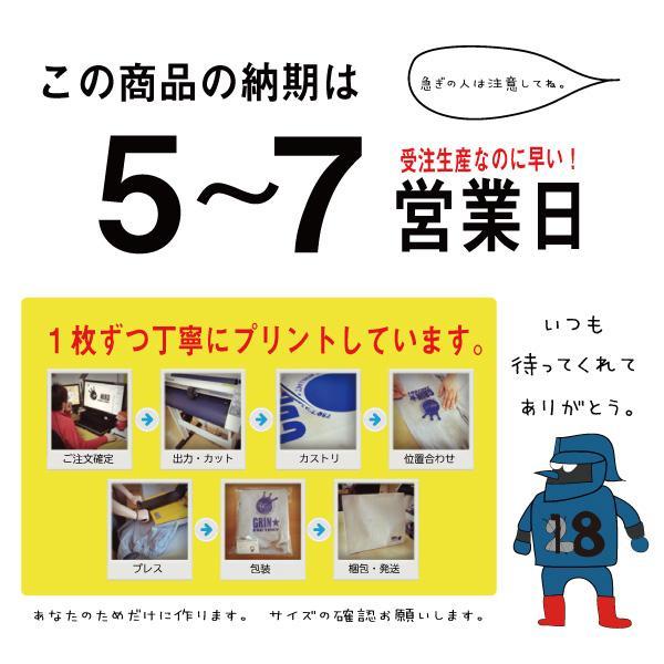 バスパン「Match(マッチ)」(140-3L)バスケットボール練習用パンツ バスケパンツ ドライ(受注後制作/5-7営業日発送) grin-factory 13