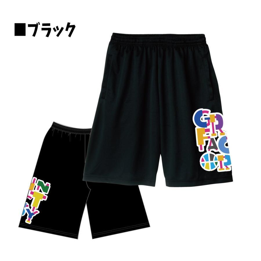 バスパン「Match(マッチ)」(140-3L)バスケットボール練習用パンツ バスケパンツ ドライ(受注後制作/5-7営業日発送) grin-factory 04