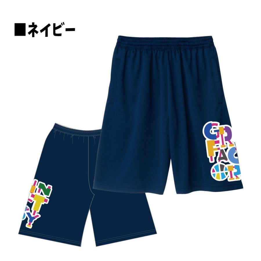バスパン「Match(マッチ)」(140-3L)バスケットボール練習用パンツ バスケパンツ ドライ(受注後制作/5-7営業日発送) grin-factory 05