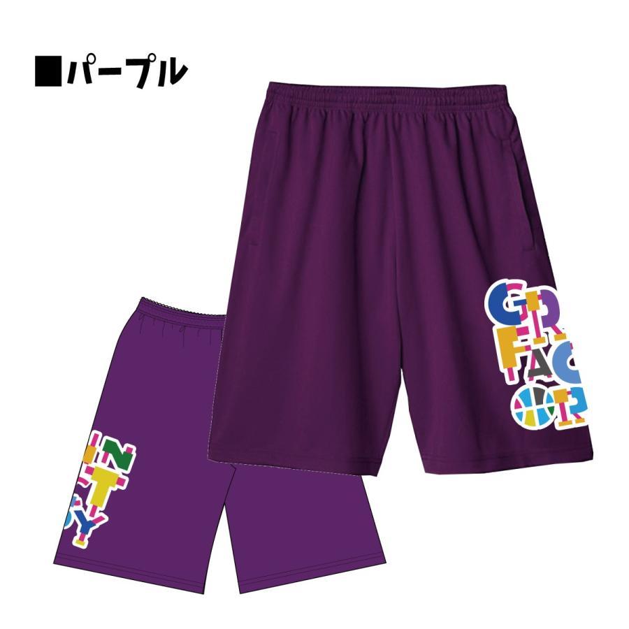 バスパン「Match(マッチ)」(140-3L)バスケットボール練習用パンツ バスケパンツ ドライ(受注後制作/5-7営業日発送) grin-factory 06