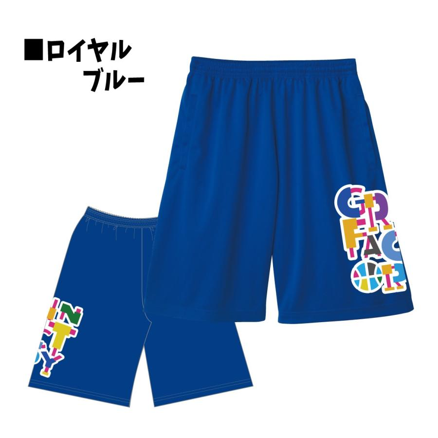 バスパン「Match(マッチ)」(140-3L)バスケットボール練習用パンツ バスケパンツ ドライ(受注後制作/5-7営業日発送) grin-factory 07