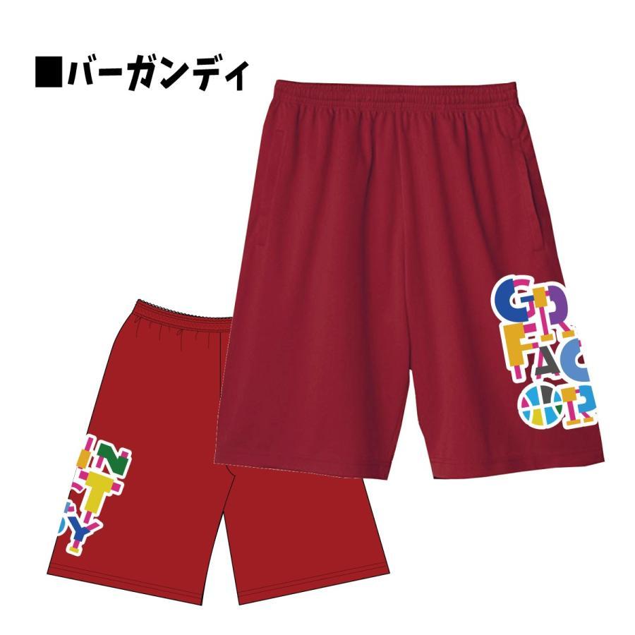 バスパン「Match(マッチ)」(140-3L)バスケットボール練習用パンツ バスケパンツ ドライ(受注後制作/5-7営業日発送) grin-factory 08
