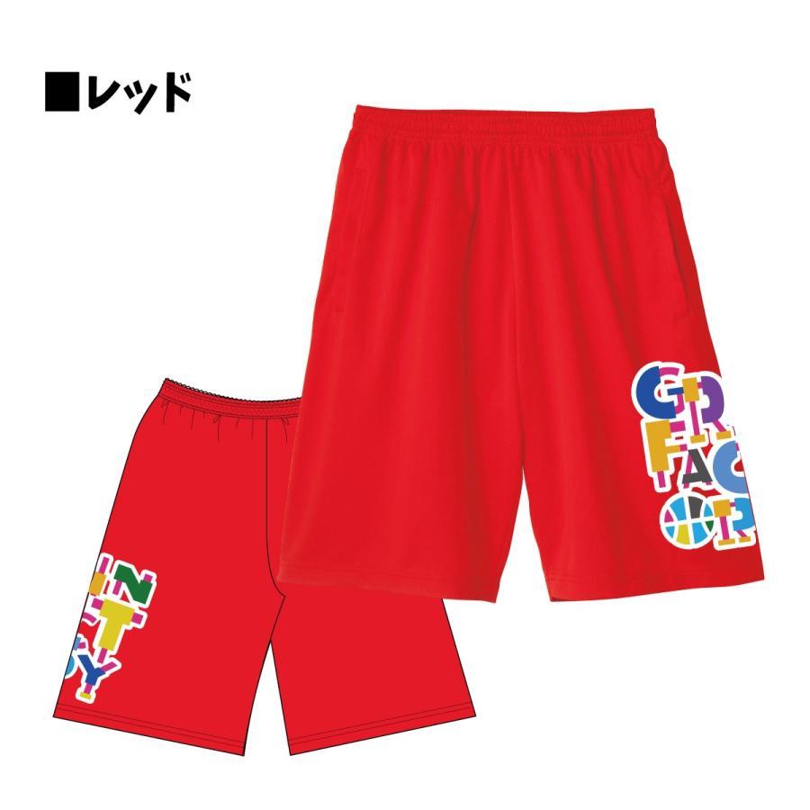 バスパン「Match(マッチ)」(140-3L)バスケットボール練習用パンツ バスケパンツ ドライ(受注後制作/5-7営業日発送) grin-factory 09