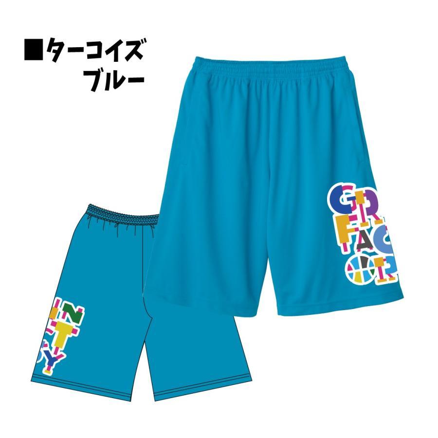 バスパン「Match(マッチ)」(140-3L)バスケットボール練習用パンツ バスケパンツ ドライ(受注後制作/5-7営業日発送) grin-factory 10