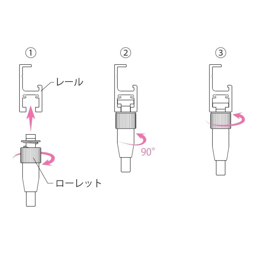MRD-32(MRレール用アタッチメント・ストレートワイヤーφ1.5~3.0用) gripshop 04