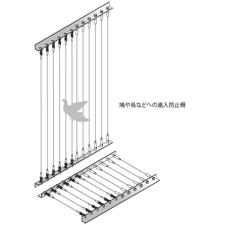 SP-2(片ボールワイヤーφ1.5用)|gripshop|05