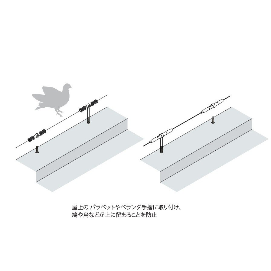 SP-2(片ボールワイヤーφ1.5用)|gripshop|06