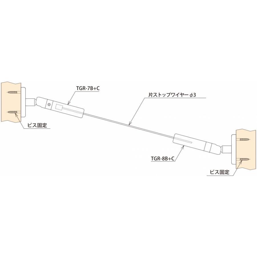 TGR-7B+C (端末ホールド側・ビス止め・傾斜・φ3 片ストップワイヤー用)|gripshop|03